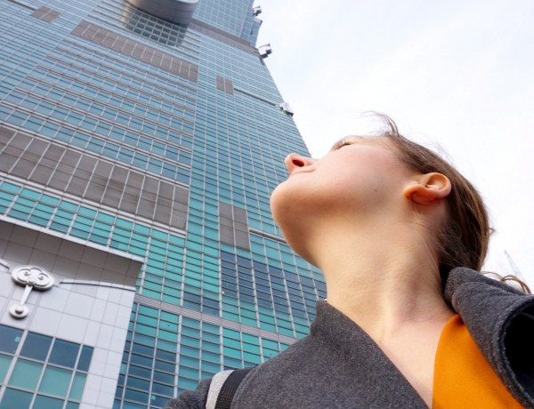 Taipei 101 Museologue