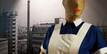Nurse Museum Rotterdam